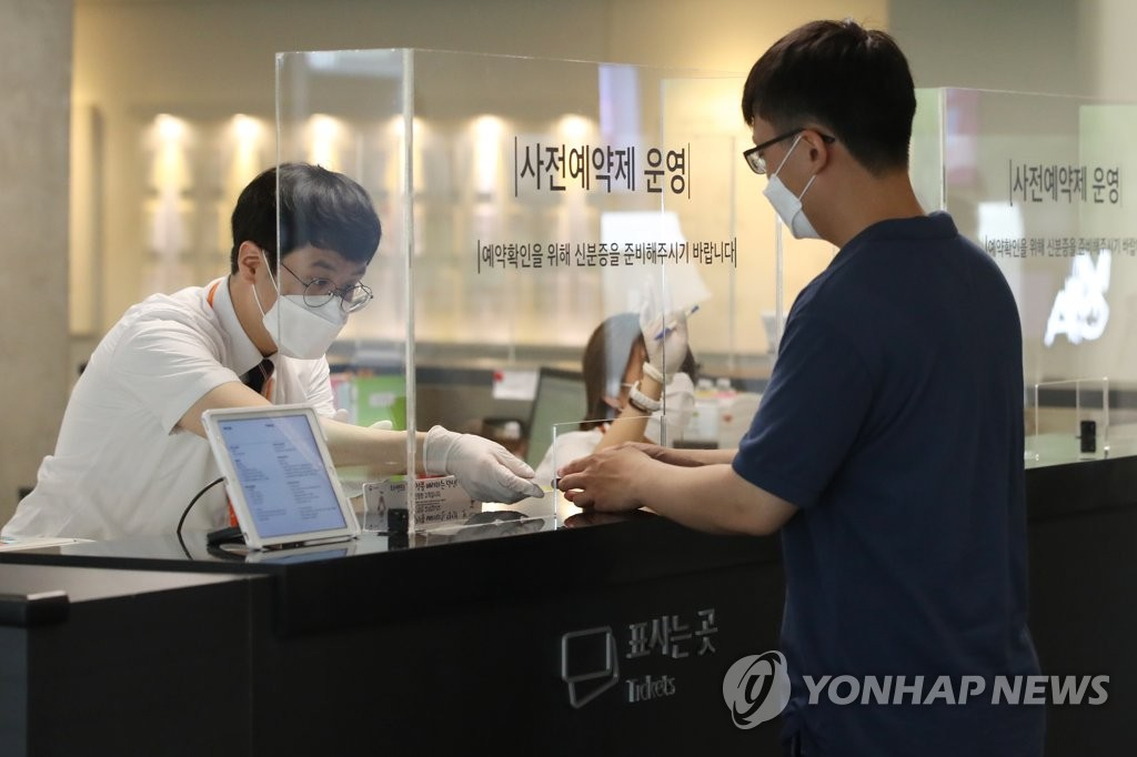 A visitor purchases tickets to the National Museum of Modern and Contemporary Art in central Seoul on July 22, 2020. (Yonhap)