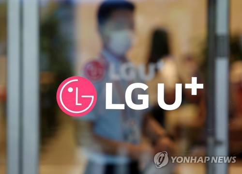 (LEAD) LG Uplus Q2 net jumps on 5G subscribers, IPTV services