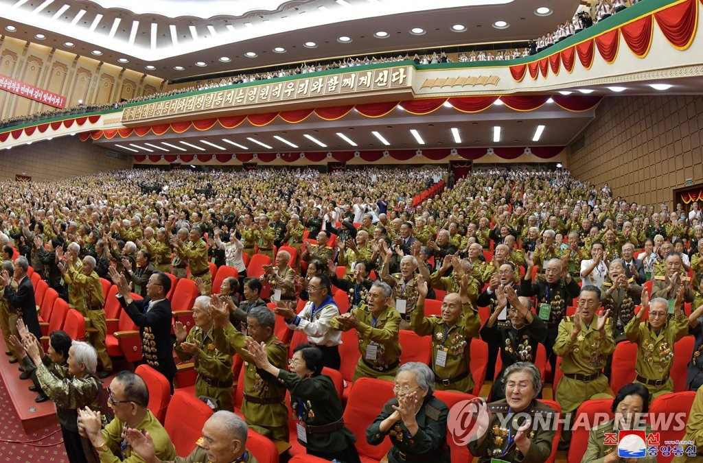 N. Korea holds national conference of veterans