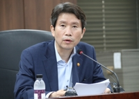 Minister renews calls for inter-Korean cooperation in railway linking, tourism