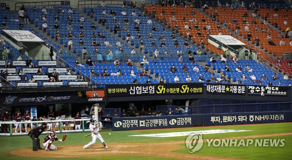 In this file photo from July 28, 2020, fans take in a Korea Baseball Organization regular season game between the home team Doosan Bears and the Kiwoom Heroes at Jamsil Baseball Stadium in Seoul. (Yonhap)