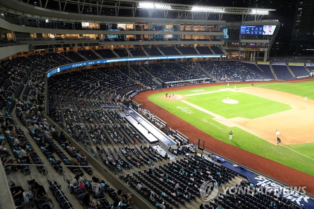 In this file photo from July 31, 2020, fans watch a Korea Baseball Organization regular season game between the home team NC Dinos and the Doosan Bears at Changwon NC Park in Changwon, 400 kilometers southeast of Seoul. (Yonhap)