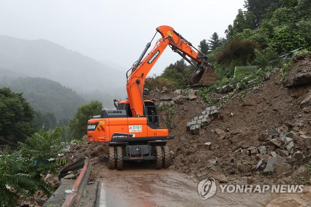 물 빠진 수해현장 복구 '기지개'…큰비 예보에 긴장감 여전 | 연합뉴스