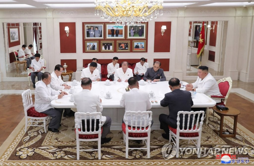 NK leader's coronavirus meeting