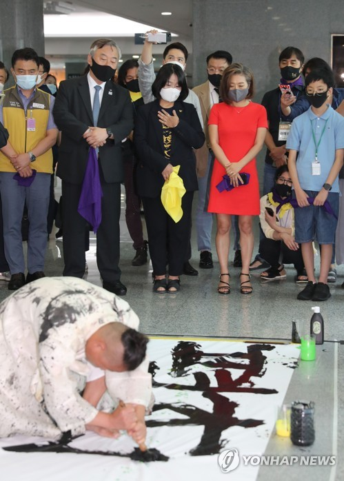 Exhibition on victims of Japan's wartime sexual slavery