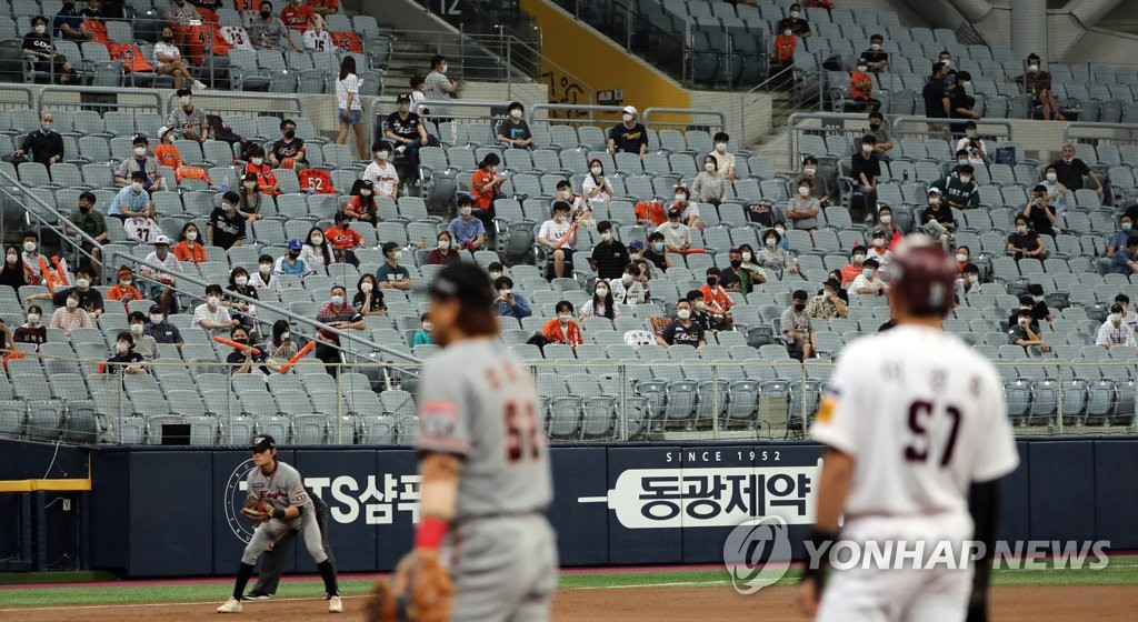 Baseball fans attend a Korea Baseball Organization regular season game between the home team Kiwoom Heroes and the Hanwha Eagles at Gocheok Sky Dome in Seoul on Aug. 11, 2020. (Yonhap)