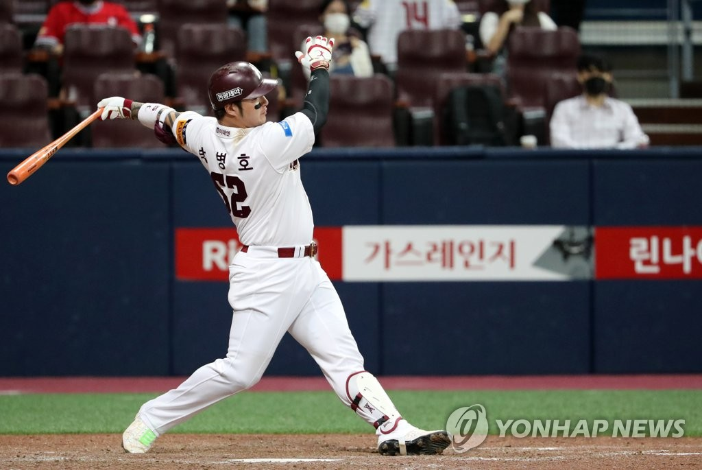 In this file photo from Aug. 11, 2020, Park Byung-ho of the Kiwoom Heroes hits a flyout against the Hanwha Eagles during a Korea Baseball Organization regular season game at Gocheok Sky Dome in Seoul. (Yonhap)