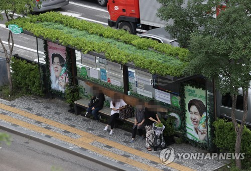 Smart green shelter at bus stop