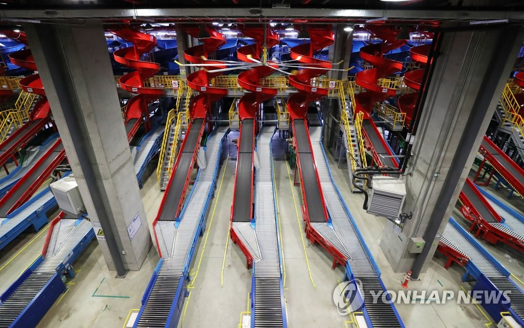 Conveyor belts at a logistics facility in Gwangju, Gyeonggi Province, are empty on Aug. 13, 2020, a day before the industry went on a one-day special holiday. (Yonhap)