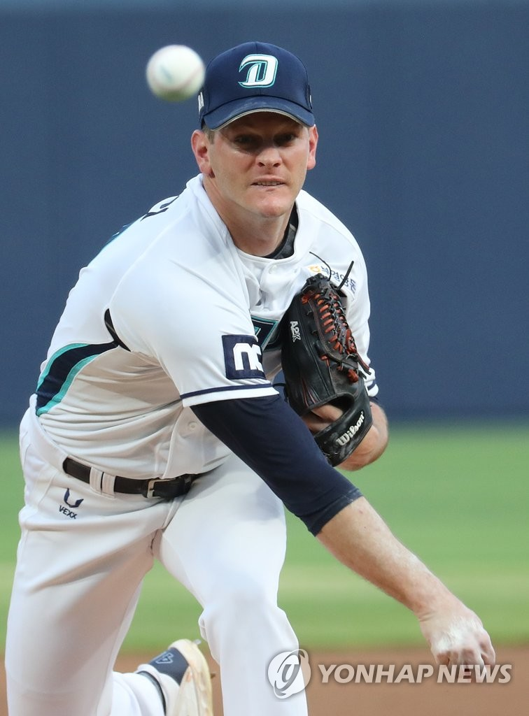 In this file photo from Aug. 29, 2020, Drew Rucinski of the NC Dinos pitches against the SK Wyverns in a Korea Baseball Organization regular season game at Changwon NC Park in Changwon, 400 kilometers southeast of Seoul. (Yonhap)