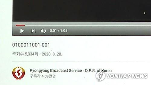 Youtube 韓国崩壊ニュース