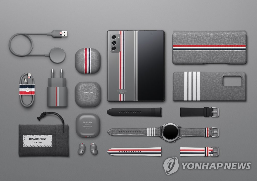 This photo provided by Samsung Electronics Co. shows items of the Galaxy Z Fold 2 Thom Browne Edition Package. (PHOTO NOT FOR SALE) (Yonhap)