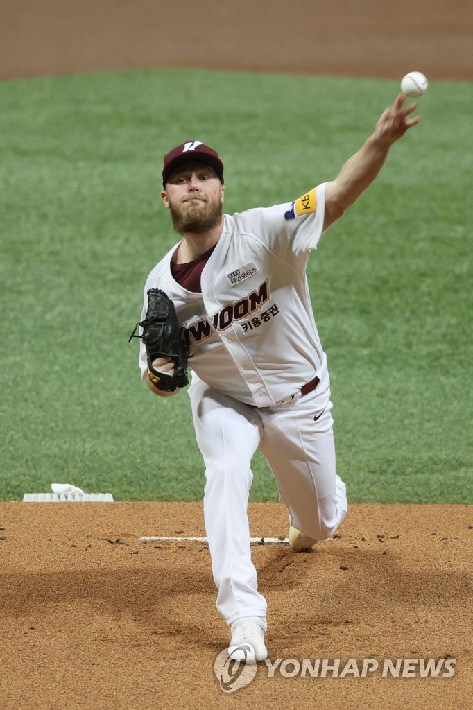 In this file photo from Sept. 6, 2020, Eric Jokisch of the Kiwoom Heroes pitches against the KT Wiz in a Korea Baseball Organization regular season game at Gocheok Sky Dome in Seoul. (Yonhap)