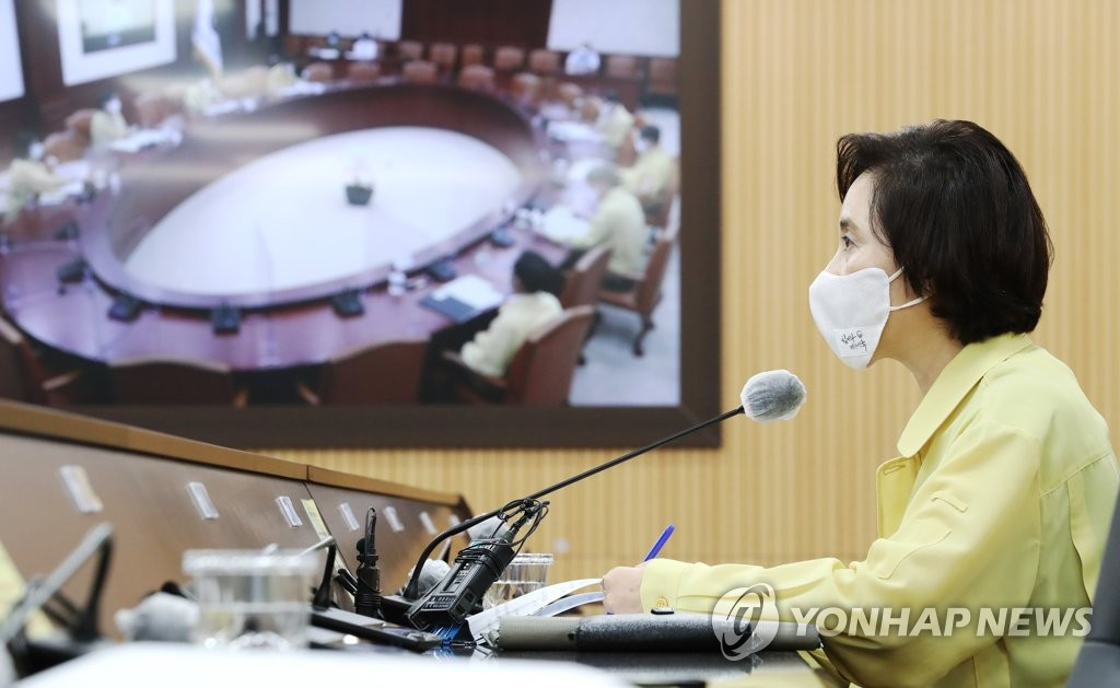 Education Minister Yoo Eun-hae speaks during an inter-ministerial teleconference on social issues in the central city of Sejong on Sept. 9, 2020. (Yonhap)