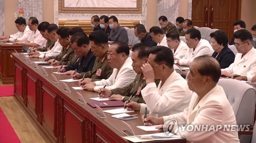 N.K.'s meeting on typhoon damage