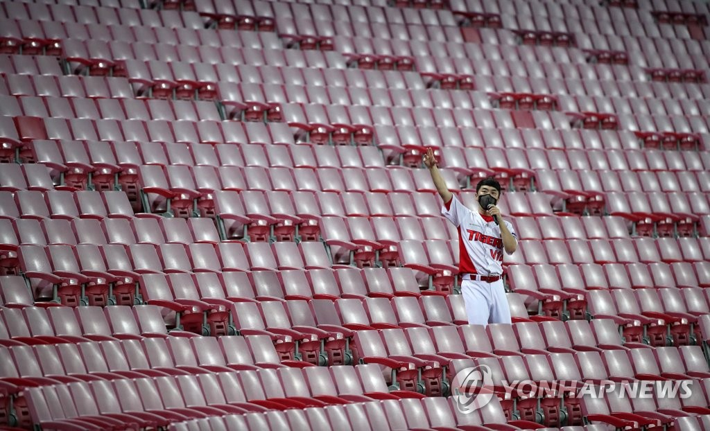 In this file photo from Sept. 10, 2020, Kia Tigers' cheermaster Seo Han-gook performs a routine alone in the stands at Gwangju-Kia Champions Field in Gwangju, 330 kilometers south of Seoul, during a Korea Baseball Organization regular season game between the Tigers and the Doosan Bears. (Yonhap)