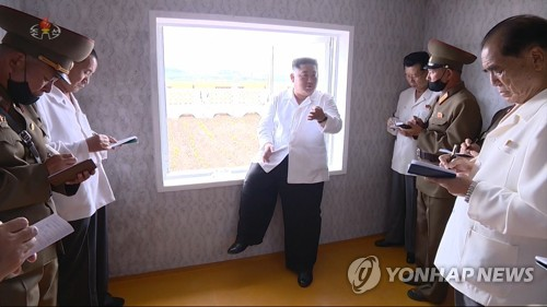 N.K. leader inspects rehabilitated area