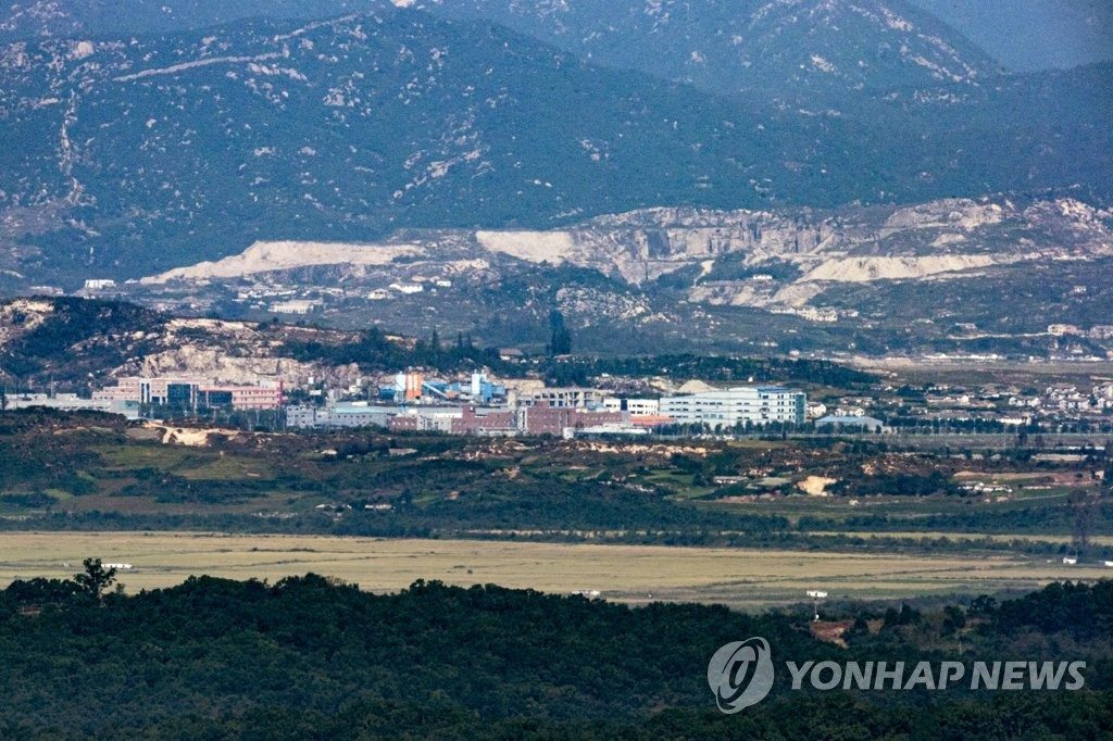 This file photo, taken on Sept. 22, 2020, shows the inter-Korean industrial complex in North Korea's border town of Kaesong. (Yonhap)