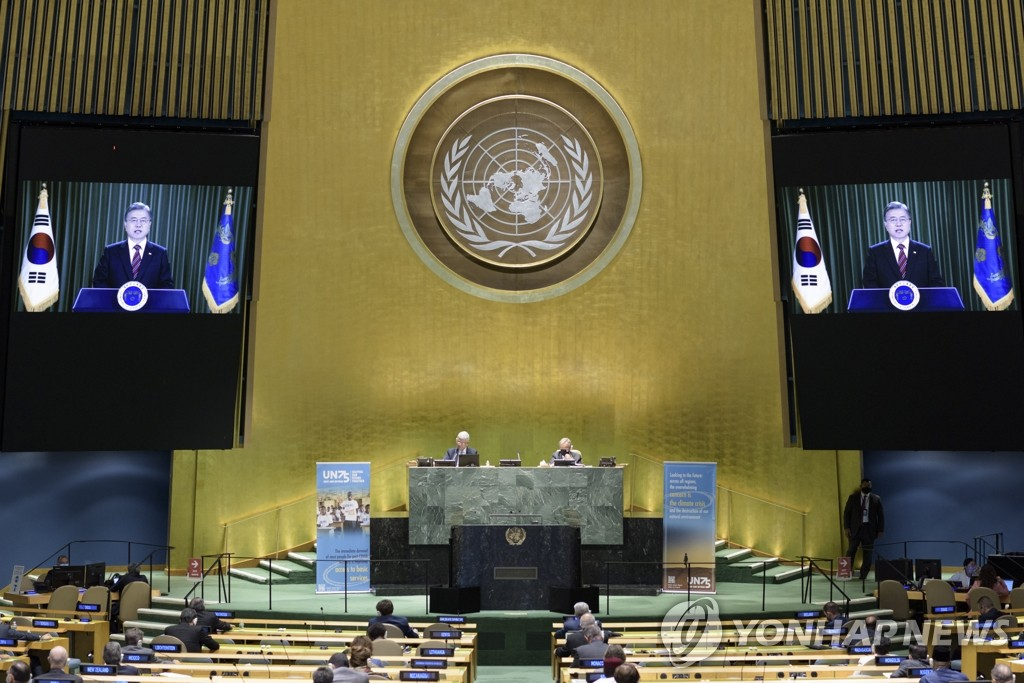This EPA photo shows a pre-recorded speech of South Korean President Moon Jae-in being played at the High-Level Meeting to Commemorate the 75th Anniversary of the United Nations in New York on Sept. 21, 2020. (Yonhap)