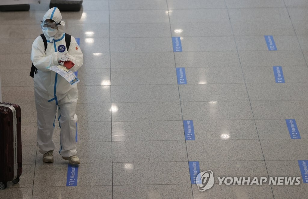 인천국제공항 1터미널