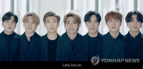 BTS addresses U.N. session