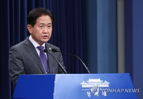 N.K. shoots S. Korean official to death