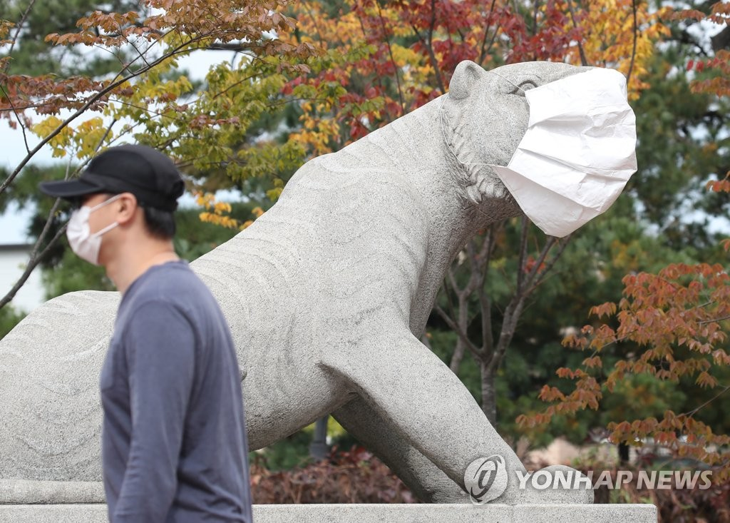 A lion statue wears a face mask at an amusement park in Gwacheon, just outside of Seoul, on Oct. 11, 2020. (Yonhap)