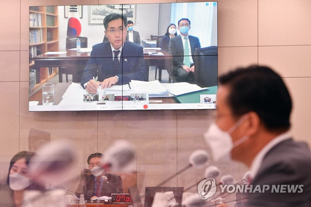 South Korean Ambassador to New Zealand Lee Sang-jin attends a video-linked parliamentary audit session on Oct. 14, 2020. (Yonhap)