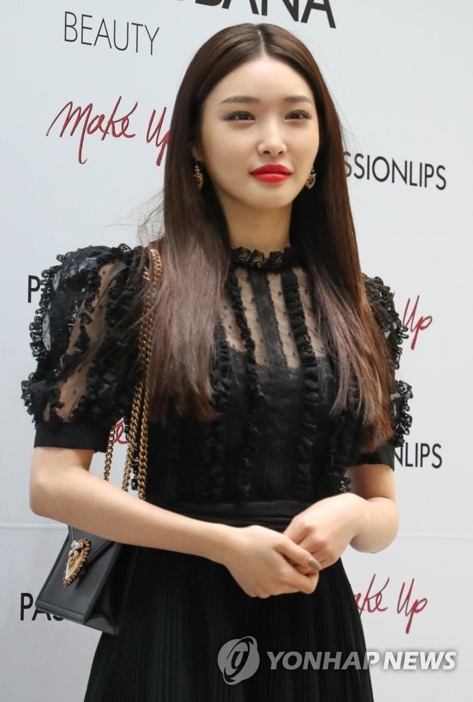 This file photo taken Oct. 15, 2020, shows K-pop singer Chungha. (Yonhap)