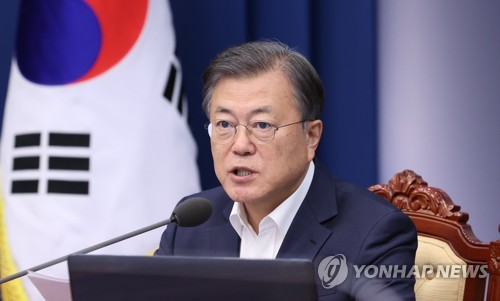 Moon at meeting with top aides