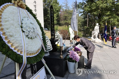 Paying tribute to unknown soldiers of Korean independence army