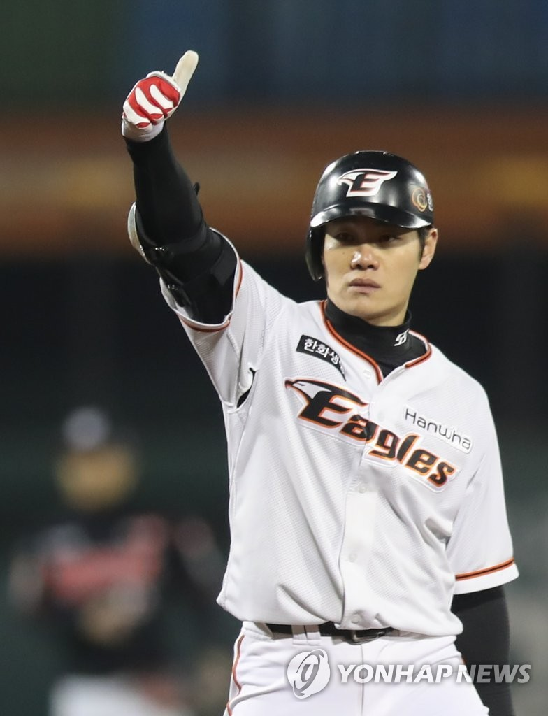 In this file photo from Oct. 30, 2020, Kang Kyung-hak of the Hanwha Eagles celebrates his RBI double against the KT Wiz in the bottom of the fifth inning of a Korea Baseball Organization regular season game at Hanwha Life Eagles Park in Daejeon, 160 kilometers south of Seoul. (Yonhap)