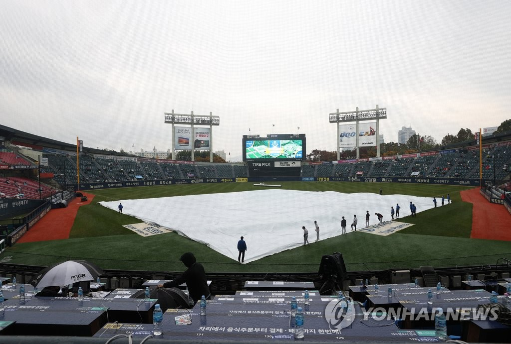 The infield at Jamsil Baseball Stadium in Seoul is covered with a tarp ahead of a Korea Baseball Organization Wild Card game between the LG Twins and the Kiwoom Heroes on Nov. 1, 2020. (Yonhap)