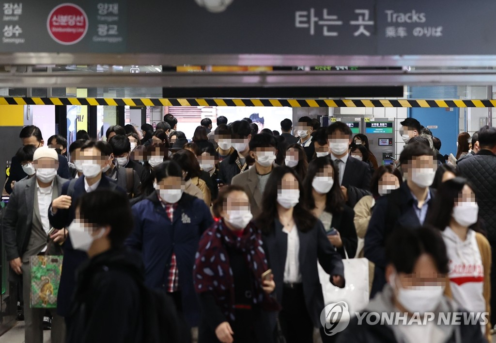 Gangnam subway station in southern Seoul is crowded with people wearing masks on Nov. 13, 2020. (Yonhap)