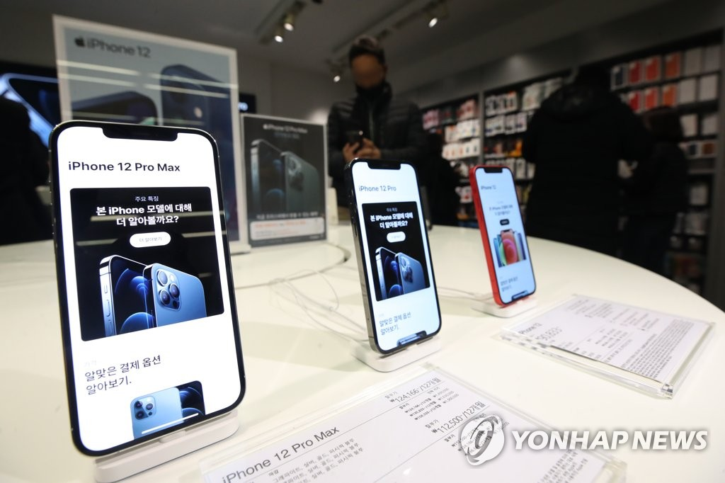 This photo, taken on Nov. 20, 2020, shows Apple Inc.'s iPhone 12 Pro Max and iPhone 12 mini smartphones displayed at a store in Seoul. (Yonhap)