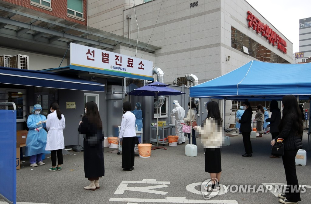 People wait in line to get tested for COVID-19 at a medical center in Gwangju, some 330 km south of Seoul, on Nov. 20, 2020. (Yonhap)