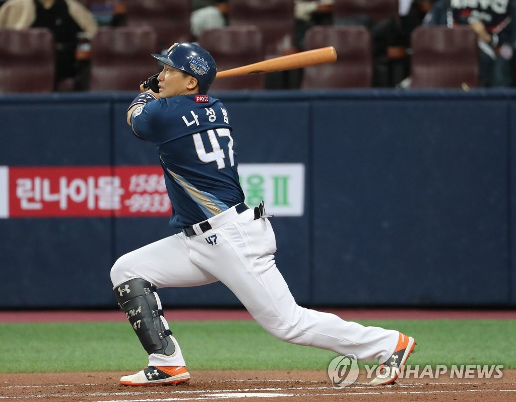 In this file photo from Nov. 20, 2020, Na Sung-bum of the NC Dinos hits a solo home run against the Doosan Bears in the top of the first inning of Game 3 of the Korean Series at Gocheok Sky Dome in Seoul. (Yonhap)
