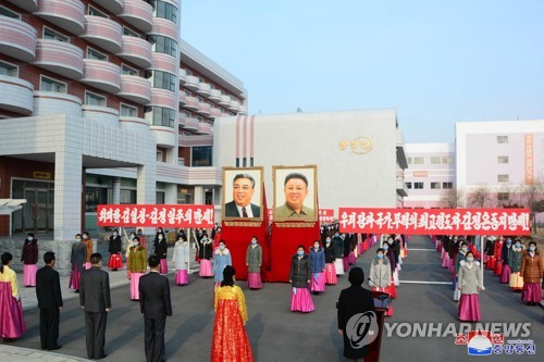 Hostel dedicated at N. Korean textile mill