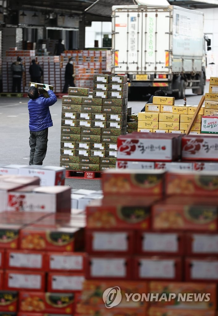 S. Korea's consumer prices grow at faster pace in Nov.