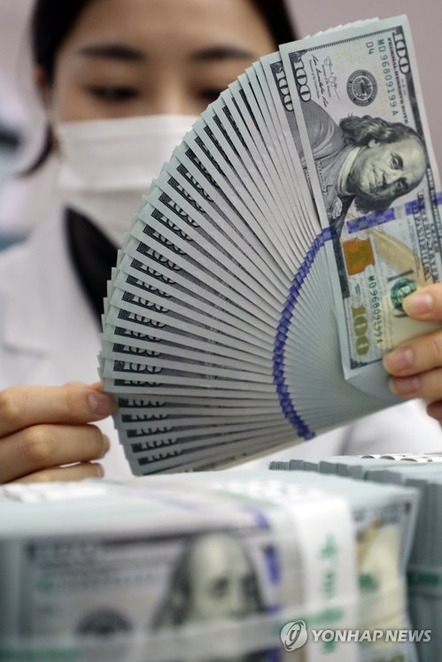 S. Korea's FX reserves up for 8th straight month in Nov.