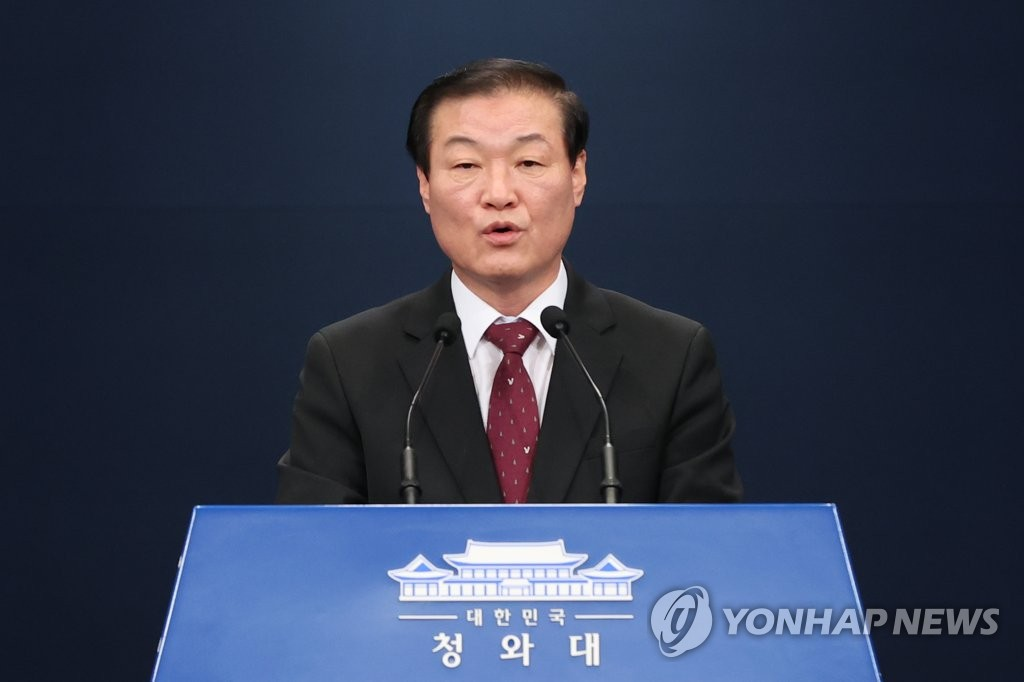 Chung Man-ho, senior presidential secretary for public communication, holds a press briefing at Cheong Wa Dae in Seoul on Dec. 7, 2020. (Yonhap)