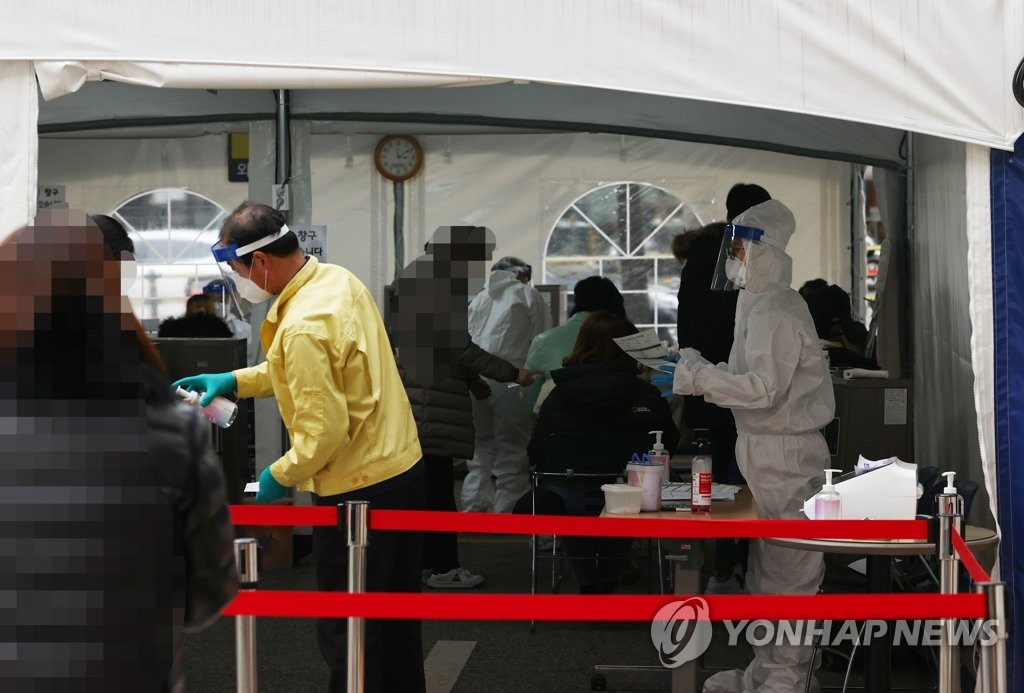 This photo, taken on Dec. 11, 2020, shows a coronavirus test center in southern Seoul. (Yonhap)