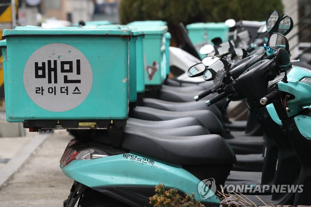 Motorcycles operated by food delivery app Baedal Minjok are parked outside a delivery center in Seoul in this file photo taken on Dec. 29, 2020. (Yonhap)