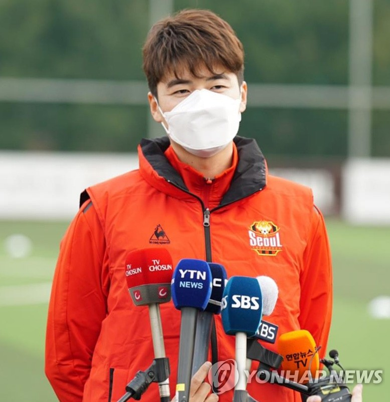 This Jan. 4, 2021, file photo provided by FC Seoul shows the K League 1 club's midfielder Ki Sung-yueng, speaking to reporters at GS Champions Park in Guri, just east of Seoul. (PHOTO NOT FOR SALE) (Yonhap)
