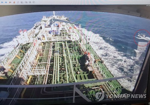(2nd LD) S. Korea, Iran agree to pursue diplomatic solution to oil tanker seizure