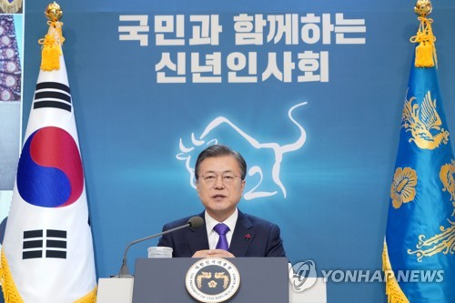Moon to deliver New Year's address next Monday