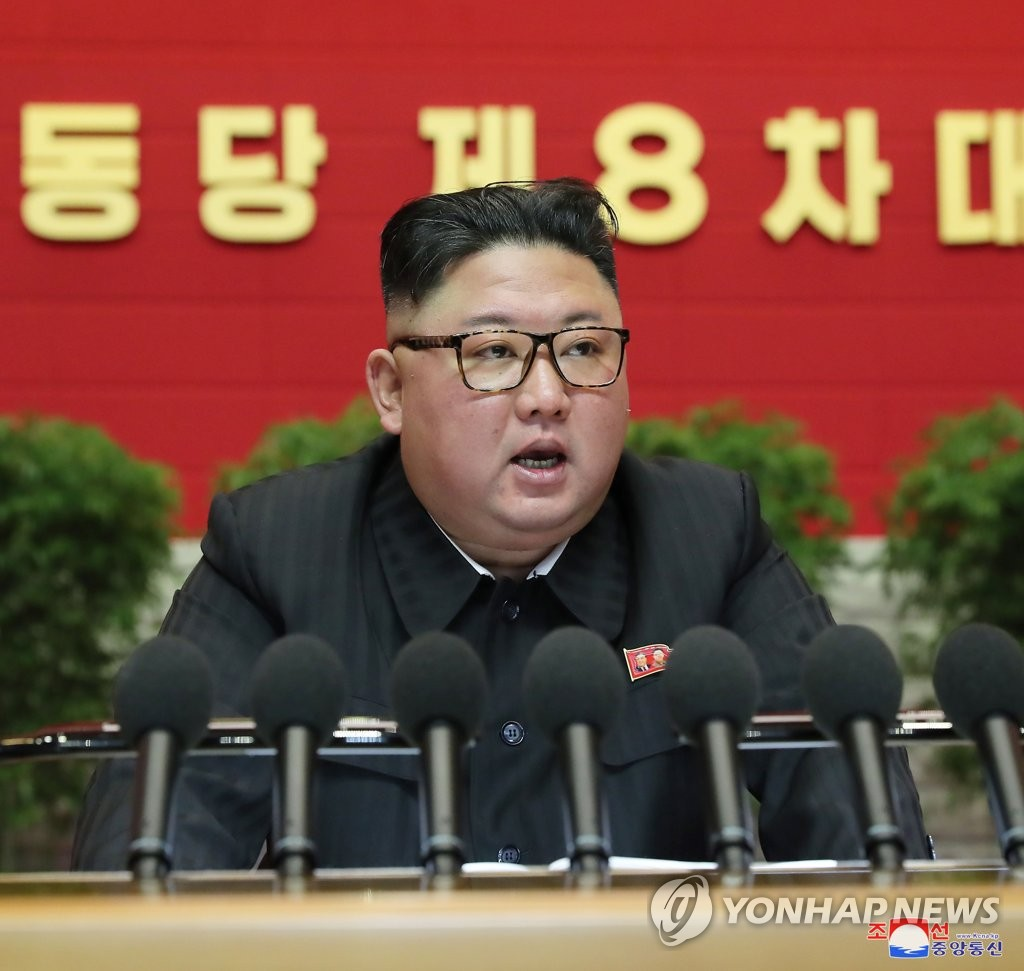 North Korean leader Kim Jong-un speaks during the fourth day of the eighth congress of the ruling Workers' Party in Pyongyang on Jan. 8, 2021, in this photo released by the North's official Korean Central News Agency the next day. (For Use Only in the Republic of Korea. No Redistribution) (Yonhap)