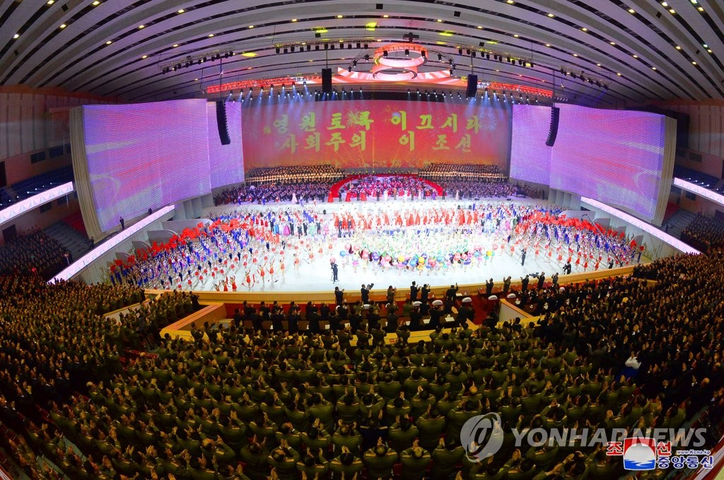 Art performance to celebrate N. Korea's party congress