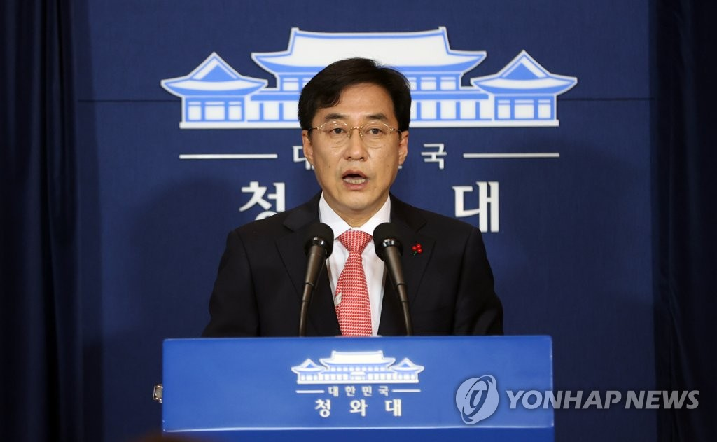 Presidential spokesman Kang Min-seok issues a statement on the Supreme Court ruling on former President Park Geun-hye, at Cheong Wa Dae in Seoul on Jan. 14, 2021. The top court upheld a 20-year sentence for Park on bribery and other charges, closing the legal process that gripped the country and ultimately removed her from office in 2017. (Yonhap)