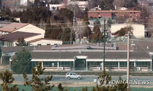 This photo, taken on Jan. 17, 2021, shows the U.S. Army Garrison Yongsan in central Seoul. (Yonhap)